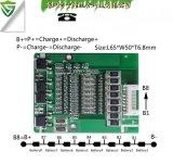 clu8串10A保护板