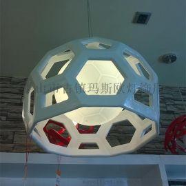 足球款式热销吊灯玛斯欧MS-P1037现代风格玻璃灯罩简约白色餐厅吊灯 树脂吊灯