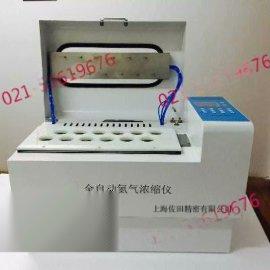 全自动定氮仪厂家|凯氏定氮仪价格|定氮仪原理