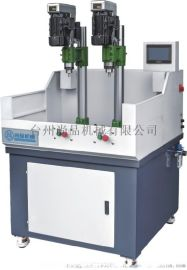 尚品机械 供应SPJX-S4-2两工位气电式自动钻床、自动攻丝机、转盘机、动力头等