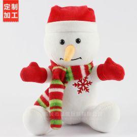 创意圣诞节小礼物装饰品 雪人毛绒玩具公仔厂家直销定做玩偶