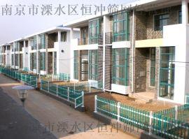 南京园林pvc塑钢围栏草坪护栏公园花围栏小区别墅户外栅栏园艺绿化带围栏