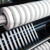 厂家PET白色膜|PET白膜|乳白反射膜|白反射PET膜|乳白PET膜