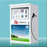 鄭州小型企業單位家用投幣刷卡微信支付自助洗車機生產廠家