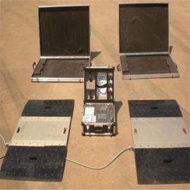 临汾市80吨检测站用便携式轴重称