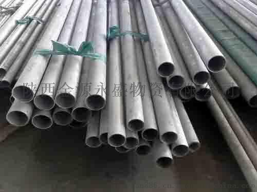 貴州耐高溫不鏽鋼管310s
