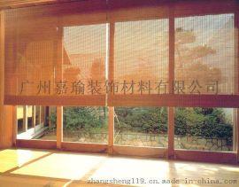 天然环保竹编织窗帘,古典艺术竹卷帘工厂直销