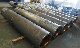 激光熔覆 轴类激光熔覆 河南省煤科院耐磨技术有限公司