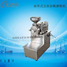 +水冷的五谷杂粮磨粉机/磨粉机价格