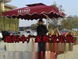 石家庄生产太阳伞帐篷厂家
