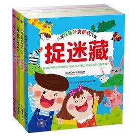 北京鑫益晖印刷厂供应:书刊印刷,图册印刷,书刊印刷,图书印刷