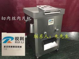 猪肉切丝机-鲜肉切丝机,武汉250不锈钢切丝机价格--切肉丝机品牌型号