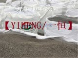 温县一恒环保厂家专业生产供应污水处理、饮用水处理生物陶粒