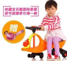 儿童扭扭车 健身车 摇摆车 赠品车 童车