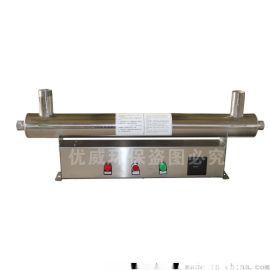 供应哈尔滨处理水量5T/H管道式紫外线消毒器