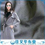 新款 经编麂皮绒复合空气层 仿皮绒复太空层面料 时尚外套面料