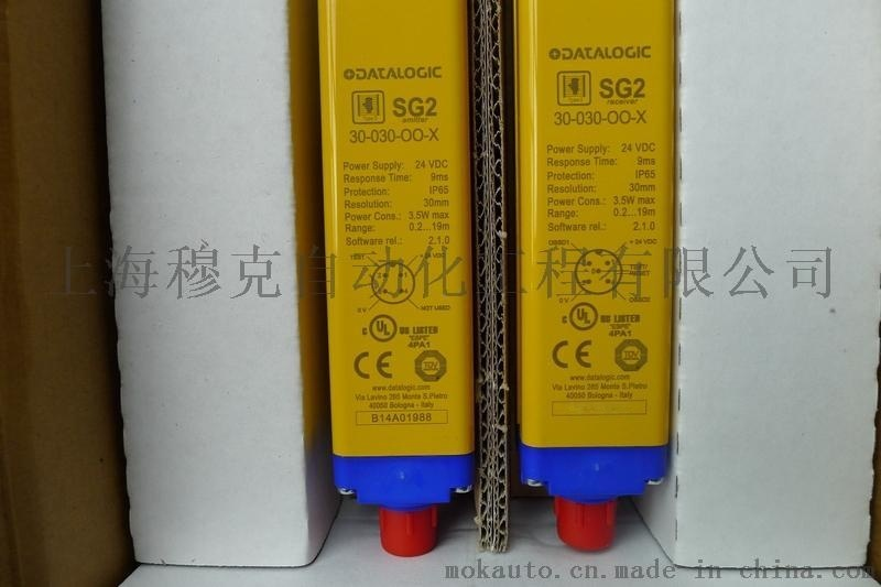 原裝進口義大利DATALOGIC  安全光柵SG2-30-105-OO-X特價熱賣