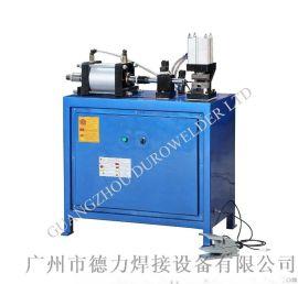 厂家直销 PT-PEF系列冲压式全自动管端成型机