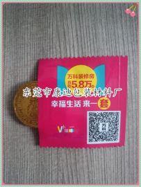 房地产避孕套巧克力 宣传广告袋 营销花种康乃馨礼品
