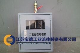 厂家直销气体终端箱,co2气体室内终端箱规格齐全价格实惠