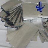 供应通用空白加厚型纯铝箔袋 塑料包装袋 食品袋