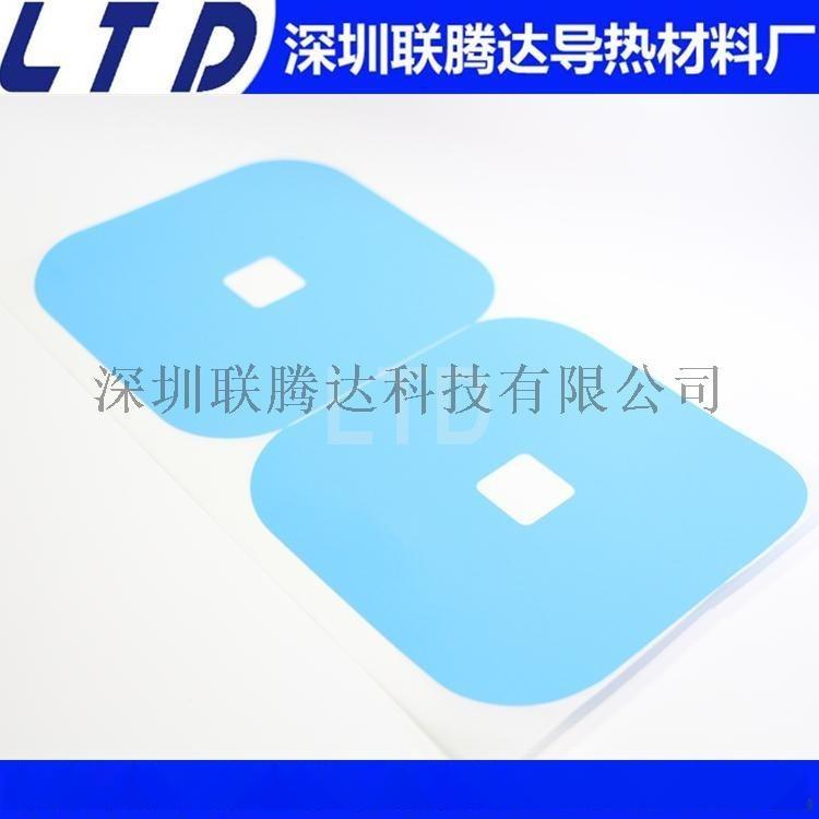 LED粘接双面胶 导热双面胶 固定器件双面胶