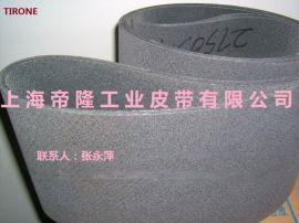 厂家**上海帝隆灰色耐高温毛毡输送带可定做