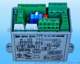 PK-3D-J DZZB型电动阀门控制模块
