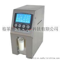 保加利亚牛奶分析仪 特价 型号:LM2-P1 40SEC