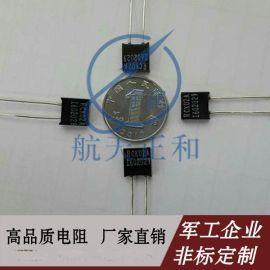 高精密金属箔电阻器RJ711(RCK)系列  精度0.01%