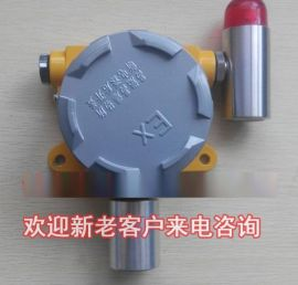 乙醇可燃气体报警器
