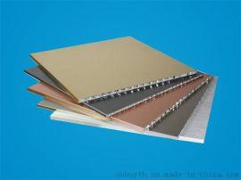 铝单板规格-昆明铝单板防潮防水