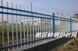 重庆护栏网、重庆锌钢护栏网、重庆道路锌钢护栏网、重庆锌钢护栏网定做厂家
