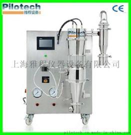 YC-1000小型实验室中草药喷雾造粒机(流化床制粒)