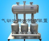 青海西宁气动冷凝水回收装置13709728831青海气动冷凝水回收装置兰州宇泉压力容器