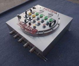 不锈钢防爆配电箱,有合格证的防爆配电箱