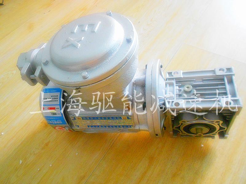 RV50蜗轮蜗杆减速机