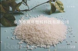 供应 胶黏剂TPU树脂、粘剂TPU颗粒 胶粘剂TPU 聚氨酯胶粘剂