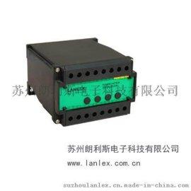 供应厂家直销LPF型直流模拟信号功率因数变送器