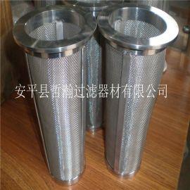 哲瀚厂家销售锥形过滤芯 精密不锈钢滤芯 304 316L 欢迎定制