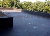 廣州蘿崗防水工程公司,房屋家裝防水補漏價格