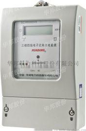 三相电子式电能表 dts866 各种电流规格厂家直销