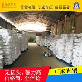 工业涤纶纱线缝纫线50/3紧筒纸管