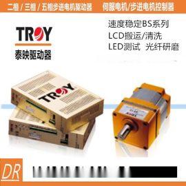 DB120-1泰映TROY直流无刷马达驱动器直流马达AC110V驱动器