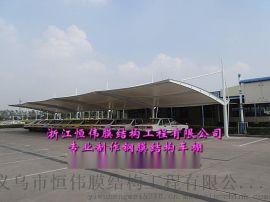 中山钢结构车棚、肇庆市单位停车棚定做