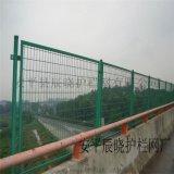 供应厂区浸塑护栏网 公路防护隔离护栏网厂家