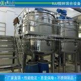 洗衣液生產設備 洗衣液蒸汽攪拌罐 液洗高剪切反應罐 可定製