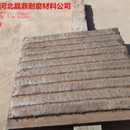 4+4耐磨复合钢板生产厂家河北晶鼎双金属高碳铬合金耐磨板