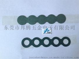 供应邦腾18650  防火防静电快巴纸 正负极5联耐高温绝缘垫片