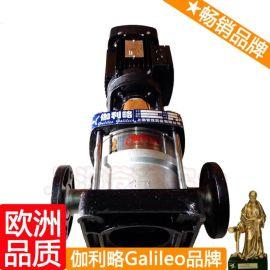 CDLF不锈钢立式多级泵 立式多级离心泵 伽利略立式泵 艺